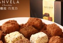 我是吃货我快乐,SanVela 圣维拉 手工黑松露巧克力 8口味 400克 9.9元包邮-颜夕夕萌物馆_儿童早教一站就够了