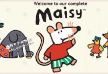 Maisy 小鼠波波和他的朋友们 全11张DVD共44集高清版-颜夕夕萌物馆_儿童早教一站就够了