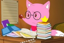 一只可爱的小狐狸  嘿!星星狐 第一部 26集,优秀国产魔幻动画片-颜夕夕萌物馆_儿童早教一站就够了