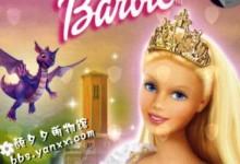 芭比之长发公主 Barbie as Rapunzel 高清720P中文发音+srt外挂中文字幕-颜夕夕萌物馆_儿童早教一站就够了