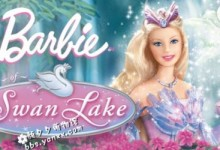 [[芭比公主系列]芭比之天鹅湖 Barbie of Swan Lake中英双语可切换+srt外挂中文字幕-颜夕夕萌物馆_儿童早教一站就够了