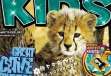 《美国国家地理儿童》杂志National Geographic Kids (2011-2013合集) 高清PDF彩色文档-颜夕夕萌物馆_儿童早教一站就够了