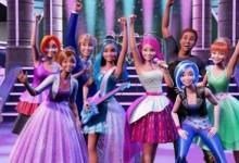 2015芭比电影:芭比之皇室摇滚 Barbie In Rock 'N Royals 外挂中文字幕 高清百度网盘下载-颜夕夕萌物馆_儿童早教一站就够了