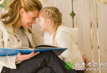 如何让宝宝爱上阅读?这四点值得参考-颜夕夕萌物馆_儿童早教一站就够了