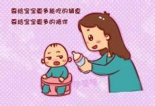 宝宝一周岁八个月的母乳断奶记-颜夕夕萌物馆_儿童早教一站就够了