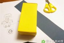 [手工作品分享]用药盒子给女儿做的各种小玩意之小黄人-颜夕夕萌物馆_儿童早教一站就够了