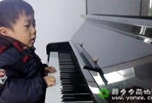 跟弹钢琴的儿子斗智斗勇,有点辛苦却也妙趣横生!-颜夕夕萌物馆_儿童早教一站就够了