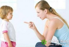 """养孩子的过程中,我们需要站在孩子的角度,不要陷入""""明明""""这个症状-颜夕夕萌物馆_儿童早教一站就够了"""