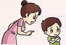 家长跟孩子说话时,要避免的一些语句(一)-颜夕夕萌物馆_儿童早教一站就够了