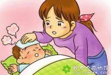 孩两岁的宝妈分享:孩子发烧时的护理-颜夕夕萌物馆_儿童早教一站就够了