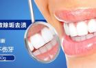 我能见到最便宜的包邮,2.5元,看看你的牙齿需要吗?