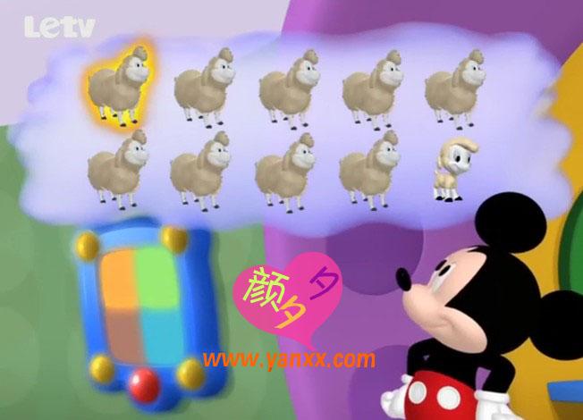 米奇妙妙屋全集中文版之第一季01集 牧羊女黛西
