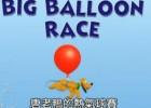 米奇妙妙屋全集中文版之第一季04集《唐老鸭的热气球赛》内容概要及下载地址