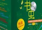 初高中英语 牛津书虫全套系列 英汉双语读物系列1-6级 音频+文本下载