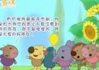 我们的朋友熊小米高清动画片全集20集下载,宝宝益智早教动画幼儿启蒙学习动画
