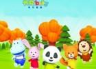 竹兜快乐家庭系列7-36个月全套动画视频下载,宝宝早教动画推荐