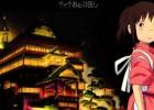 宫崎骏动画电影精品之作《千与千寻》高清720P国英双语可切换下载