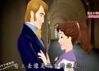 [国语]《小公主苏菲亚》剧场版 公主传奇节选——初入皇宫的苏菲亚母女