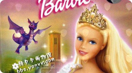 这里的《芭比之长发公主》隶属于芭比公主系列第二部.