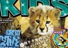 《美国国家地理儿童》杂志National Geographic Kids (2011-2013合集) 高清PDF彩色文档