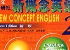 新版《新概念英语1-4册》全部视频+PDF课本 New Concept English