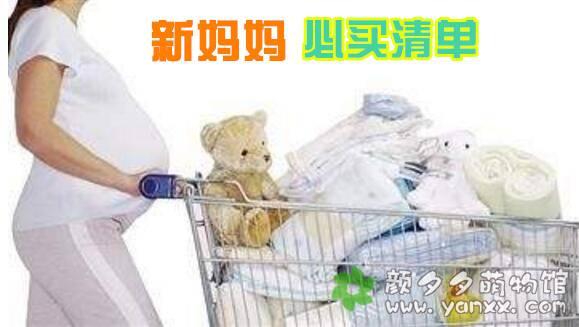 新妈妈必看-特别好用强烈推荐必买产品清单(海淘和国内都有)图片