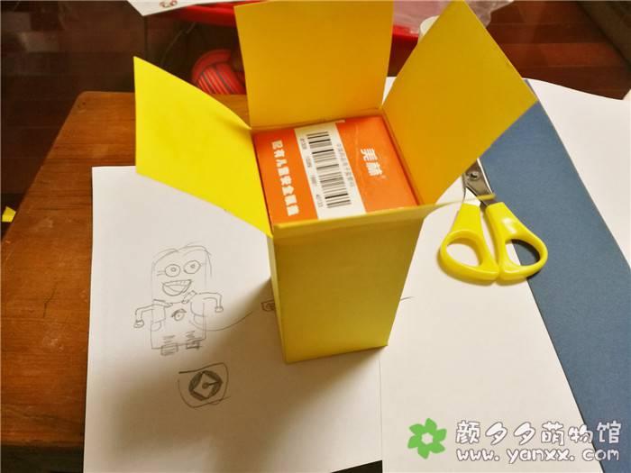 [手工作品分享]用药盒子给女儿做的各种小玩意之小黄人图片 No.4