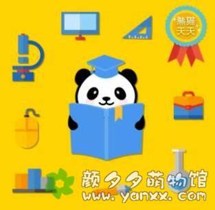 儿童科普有声故事:熊猫天天讲故事之小朋友大百科 30个mp3音频图片