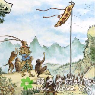 《少儿版西游记》有声故事:49个mp3下载图片