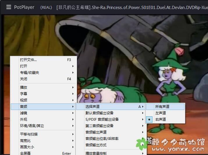 怀旧动画:《非凡的公主希瑞》1-2季tv版全93集+剧场版下载图片 No.2
