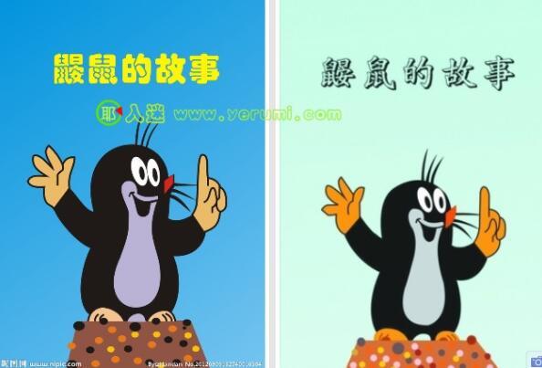 来自捷克的全球享有盛名的幼儿动画:《鼹鼠的故事》(无对白动画)全52集下载图片 No.1